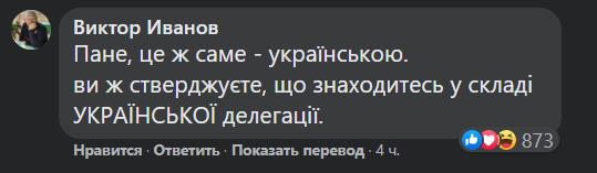 Арестович в соцсети ответил матом на просьбу общаться на украинском языке