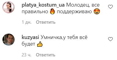 В сети поддержали участницу шоу Настю