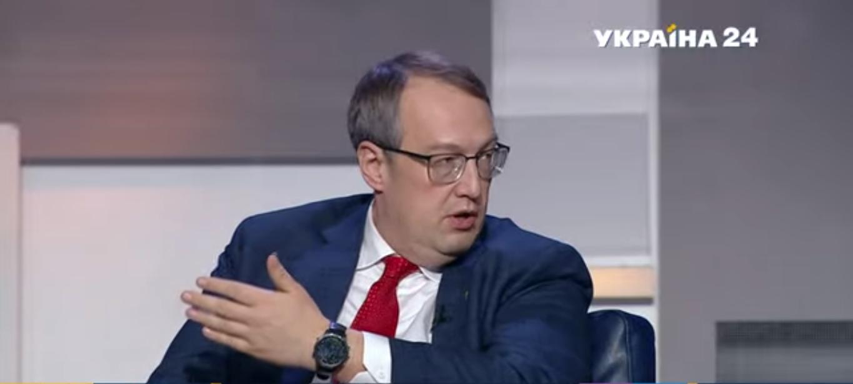 """Антон Геращенко в ефірі """"України 24"""""""