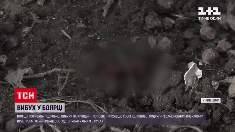 На месте инцидента нашли фрагменты тела