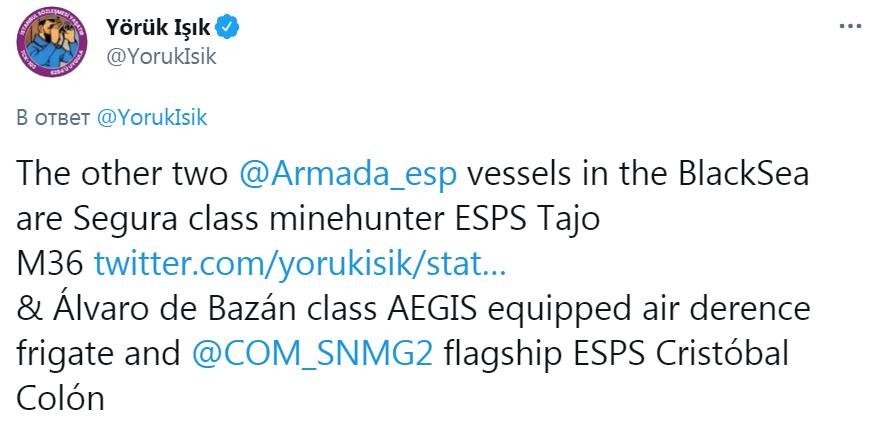 Кораблі  НАТО у Чорному морі