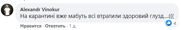"""Вчинок Торніке Кіпіані не оцінили фанати """"Євробачення"""""""
