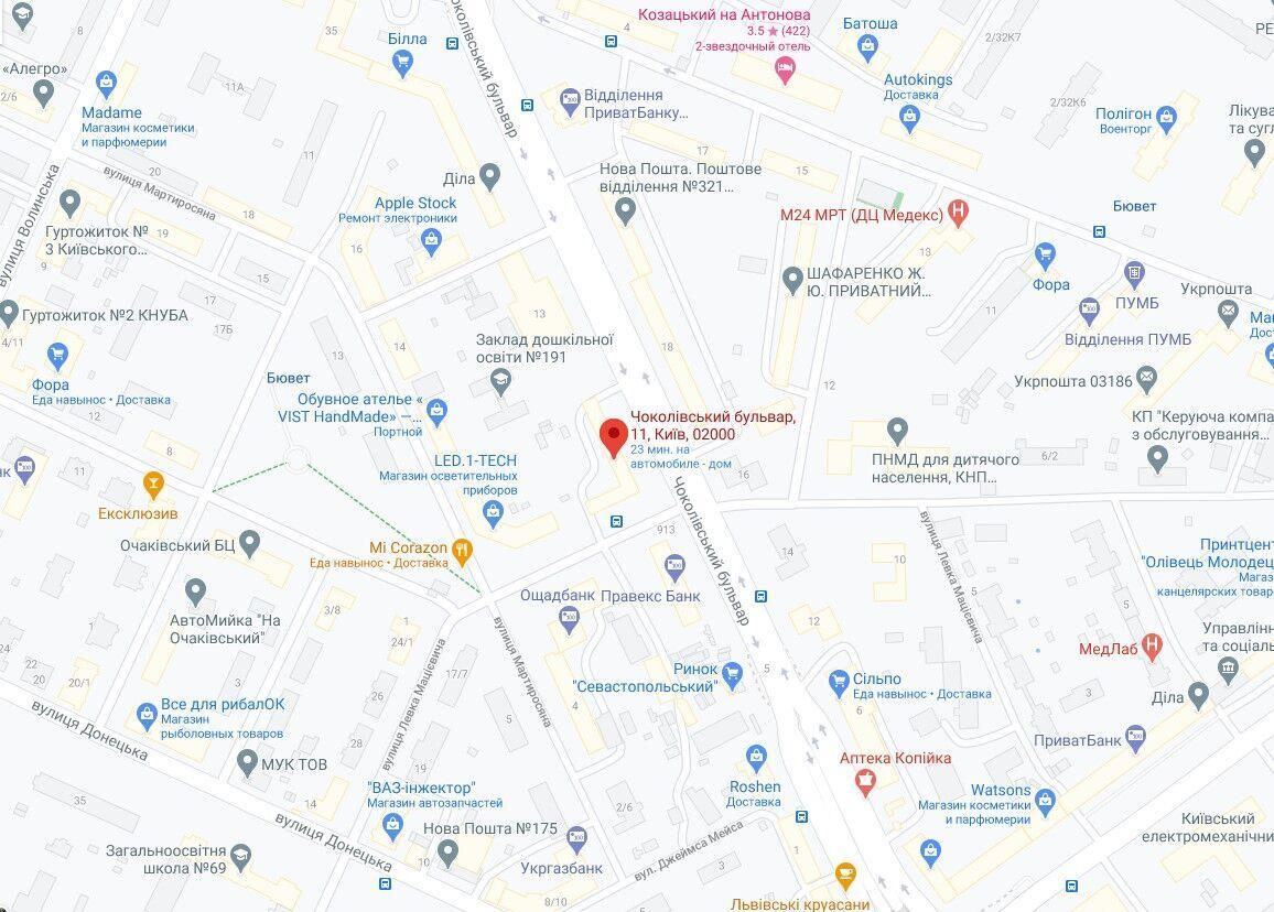 Подія сталася в Солом'янському районі Києва.