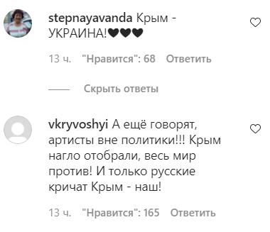 Кіркорова розкритикували в мережі