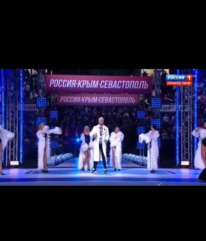 """Під час одного з виступів на сцені з'явилася вивіска зі словами: """"Росія – Крим – Севастополь"""""""