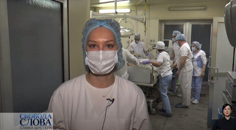 Перед операцией по изъятию органов.