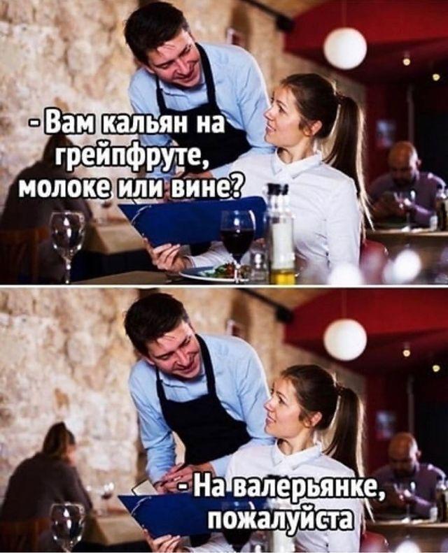 Мем о кальяне