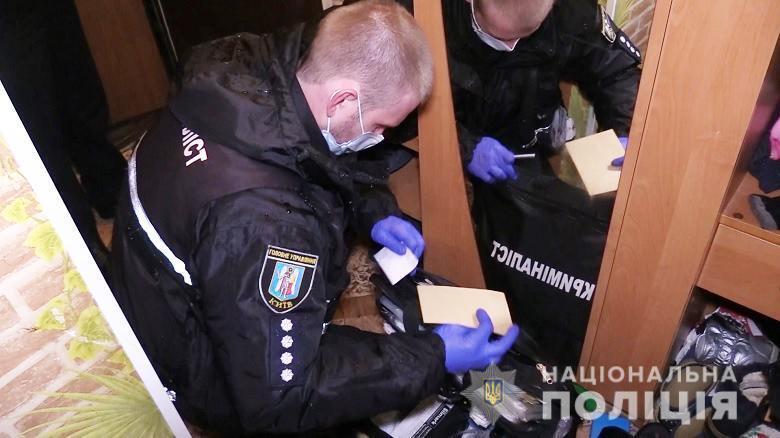 Киевлянка пыталась запутать полицию.