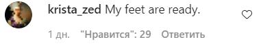 В сети оценили обувь