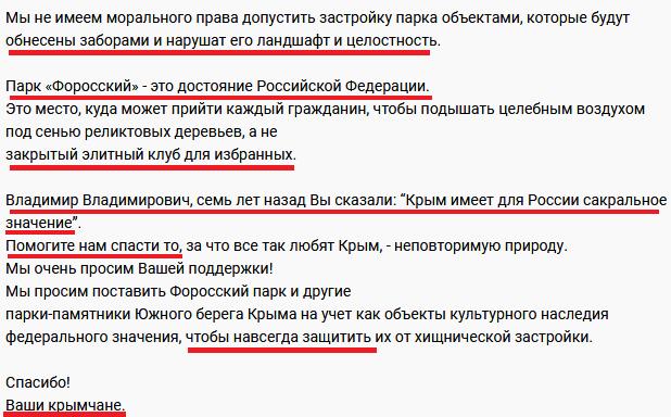 Новости Крымнаша. Если бы мы сейчас голосовали и понимали, что будет, то мы бы так не проголосовали