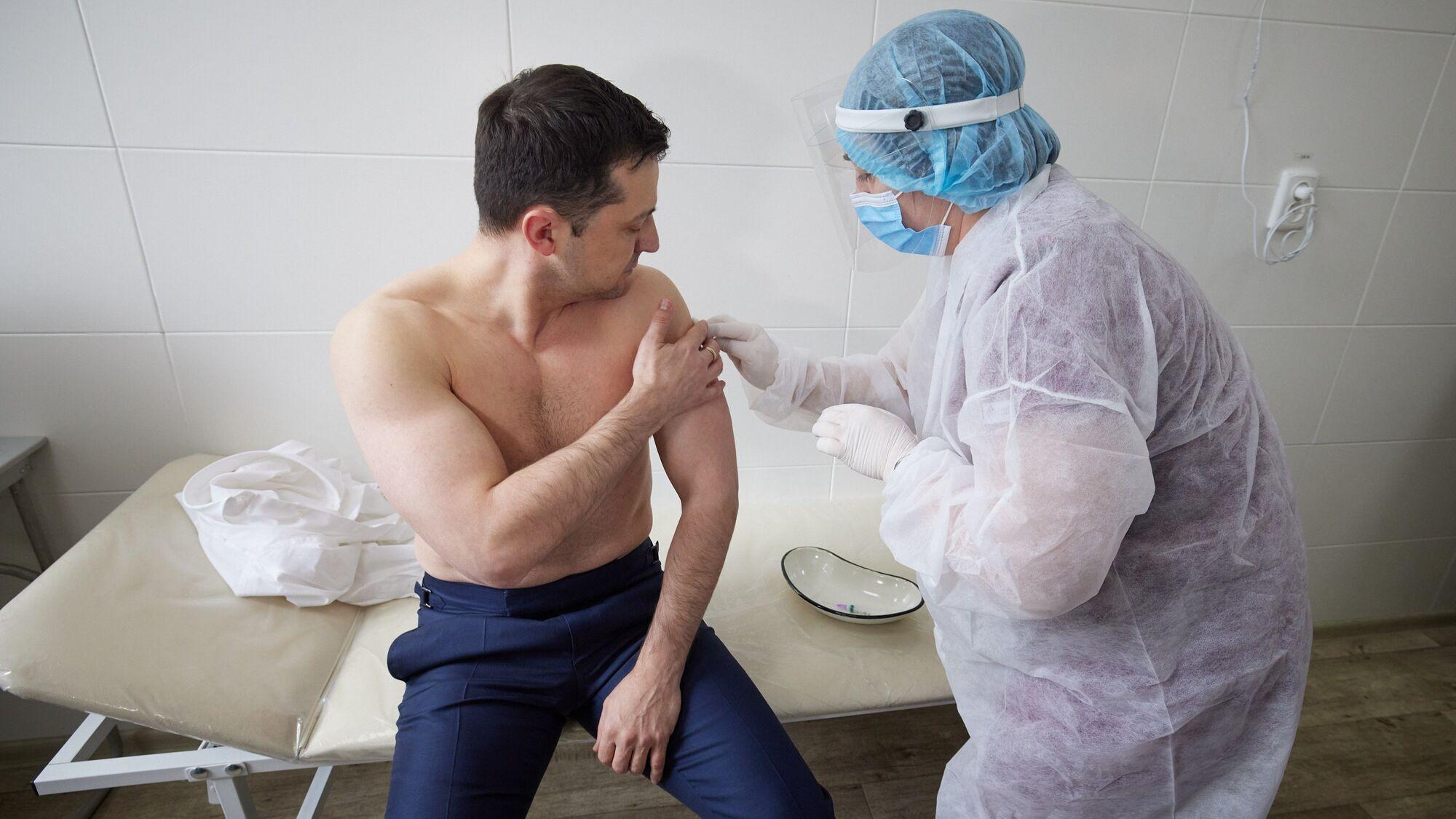 Зеленський під час вакцинації