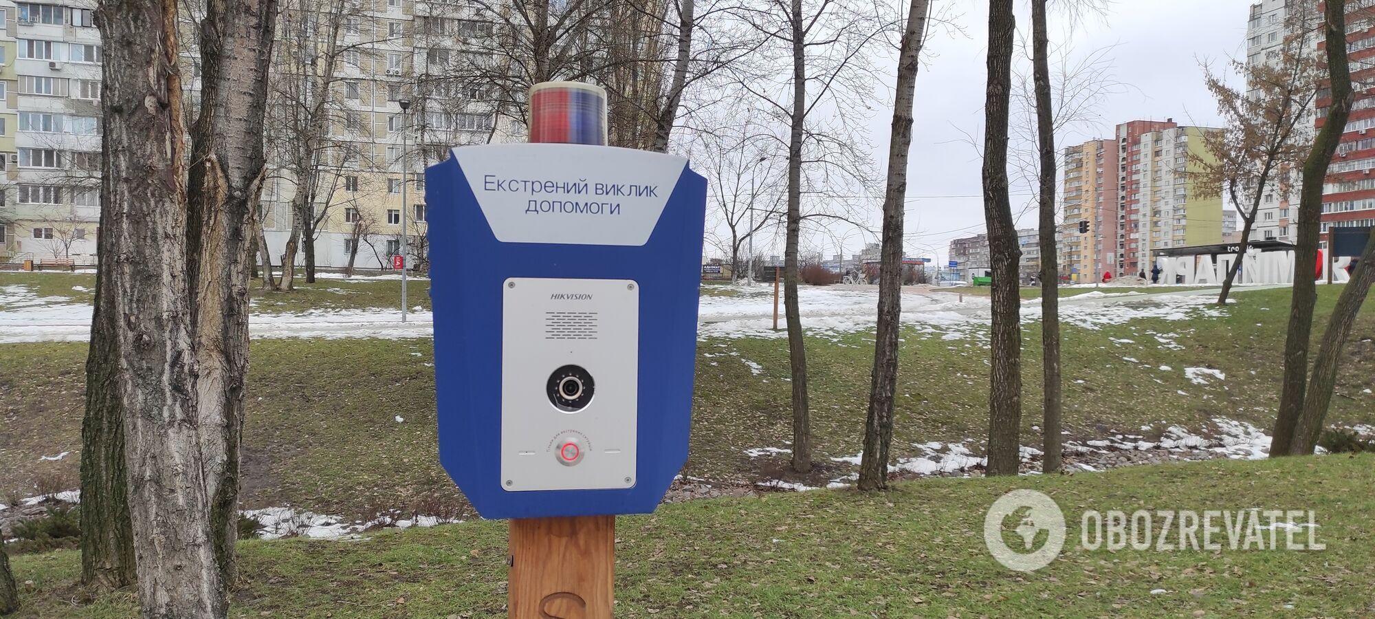 """""""Тревожную кнопку"""" продолжат устанавливать в парках столицы."""