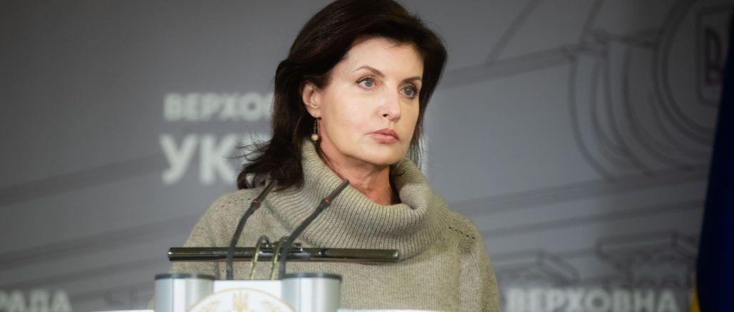 Марина Порошенко в Раде обосновала необходимость сохранения заведения