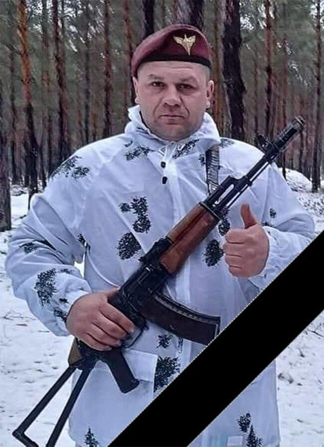 Александр Глушко.