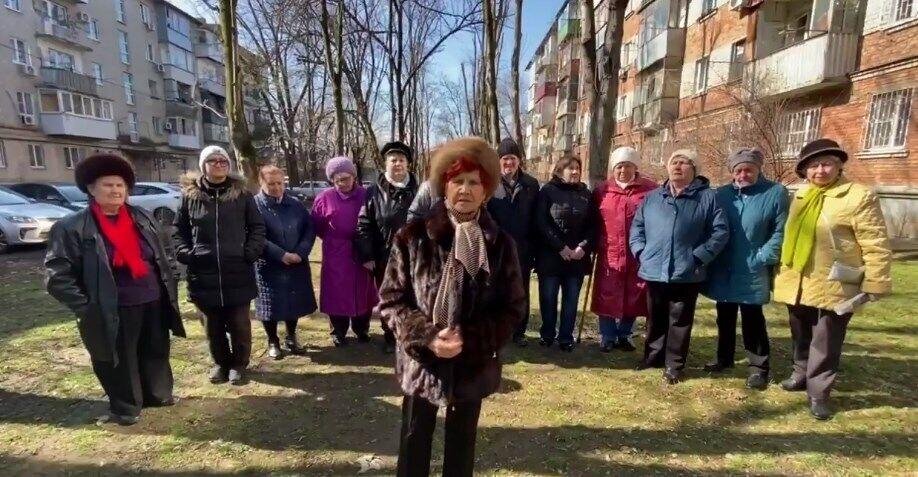 """Представники організації """"Загони Путіна""""."""