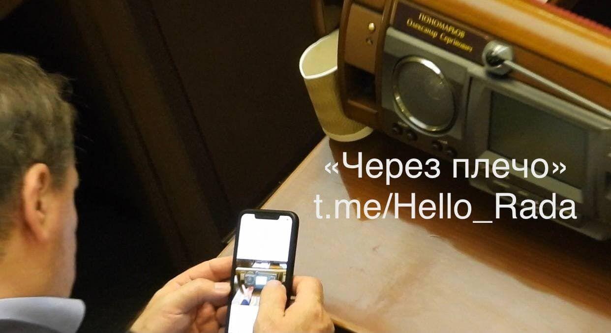 Нардеп Александр Пономарев в зале ВР
