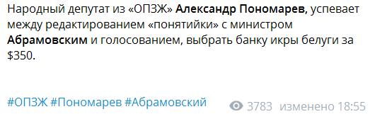"""Сообщение Telegram-канала """"Через плечо"""""""