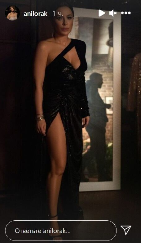 Ани Лорак в роскошном платье