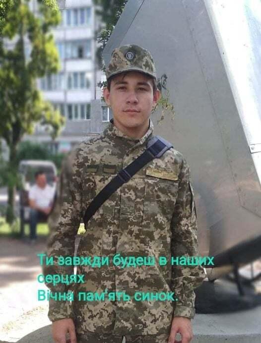 На Донбассе погиб воин ВСУ Андрей Мирча.