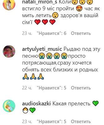 Коментарі користувачів мережі під відео.