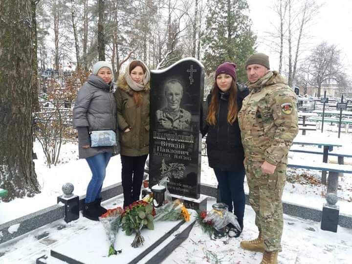 Поховано полеглого героя в селі Димер на Київщині