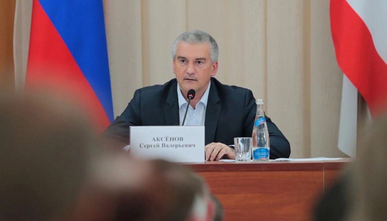 Сергій Аксьонов.