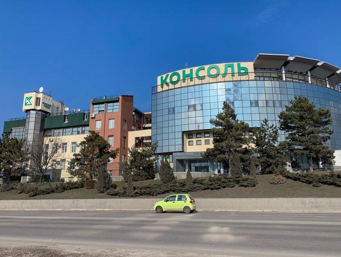 """Офіс компанії """"Консоль"""" в Сімферополі."""