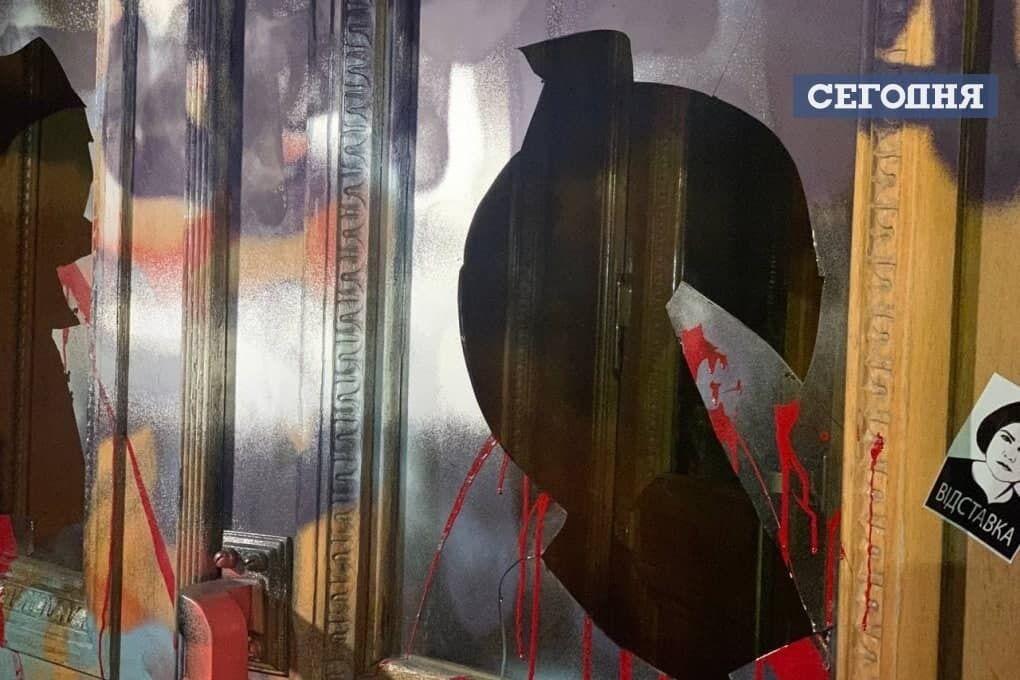 Розбиті шибки Офісу президента.