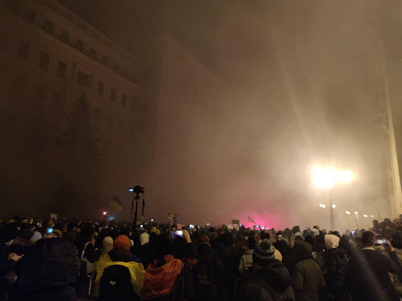 Протест на Банковій