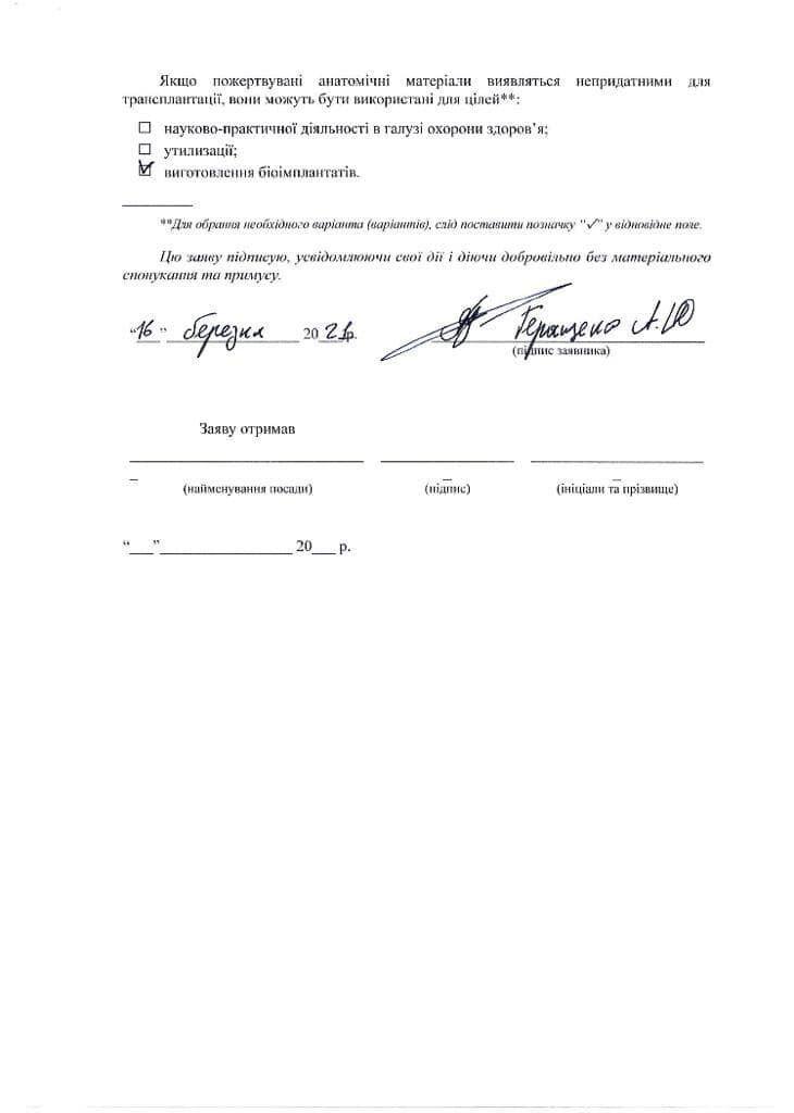 Заявление заместителя главы МВД.