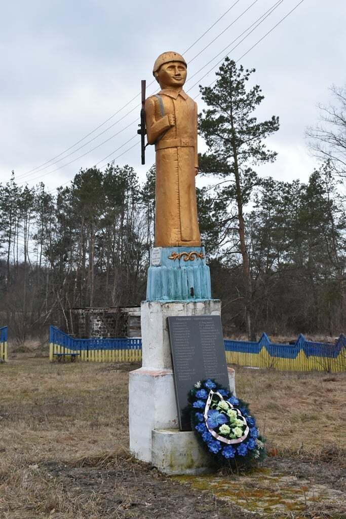 Пам'ятник солдату в с. Дідковичі