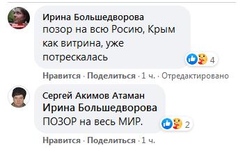 """Новости Крымнаша. """"Гитлер начинал точно так же, как и Путин"""""""