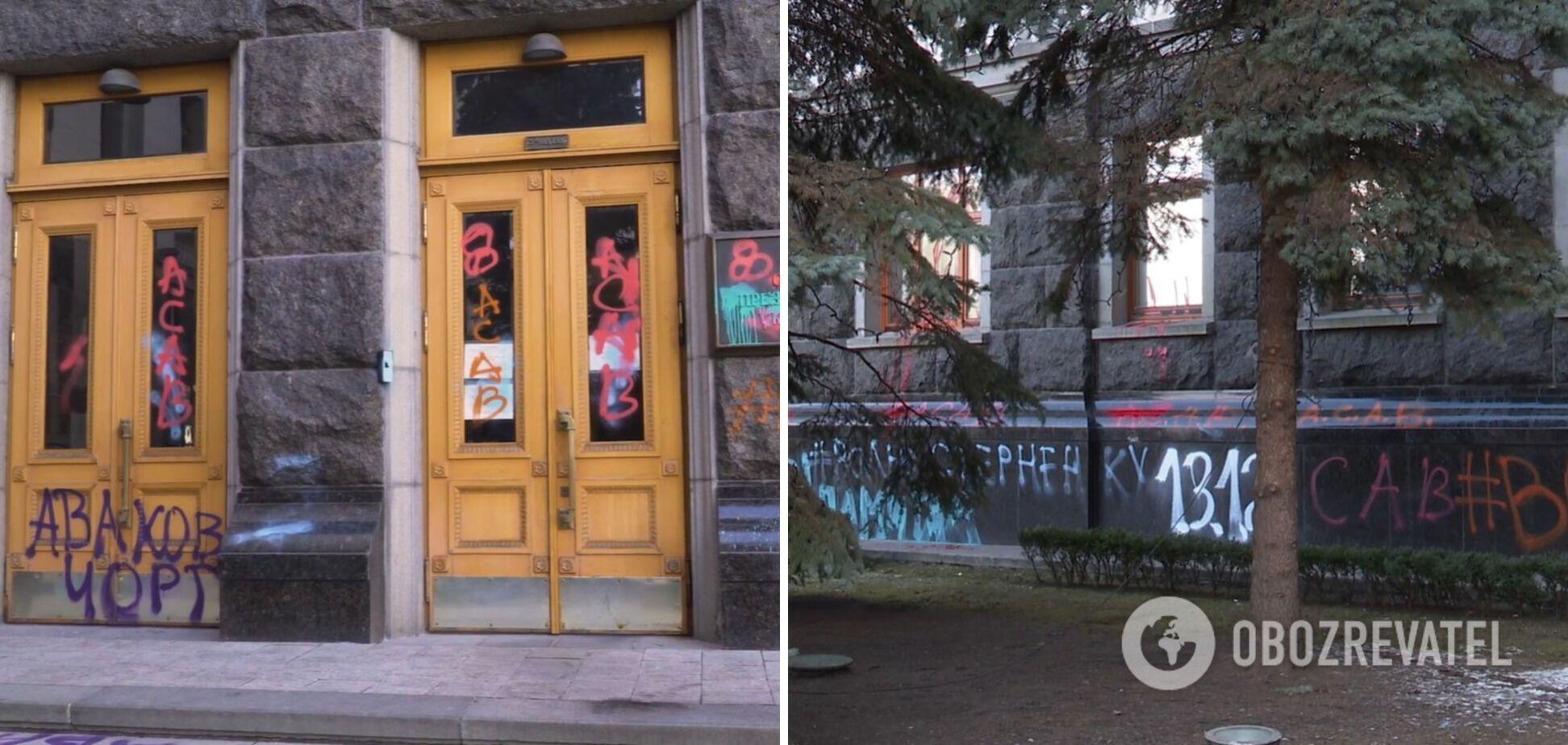 Наслідки акції 20 березня для будівлі ОПУ