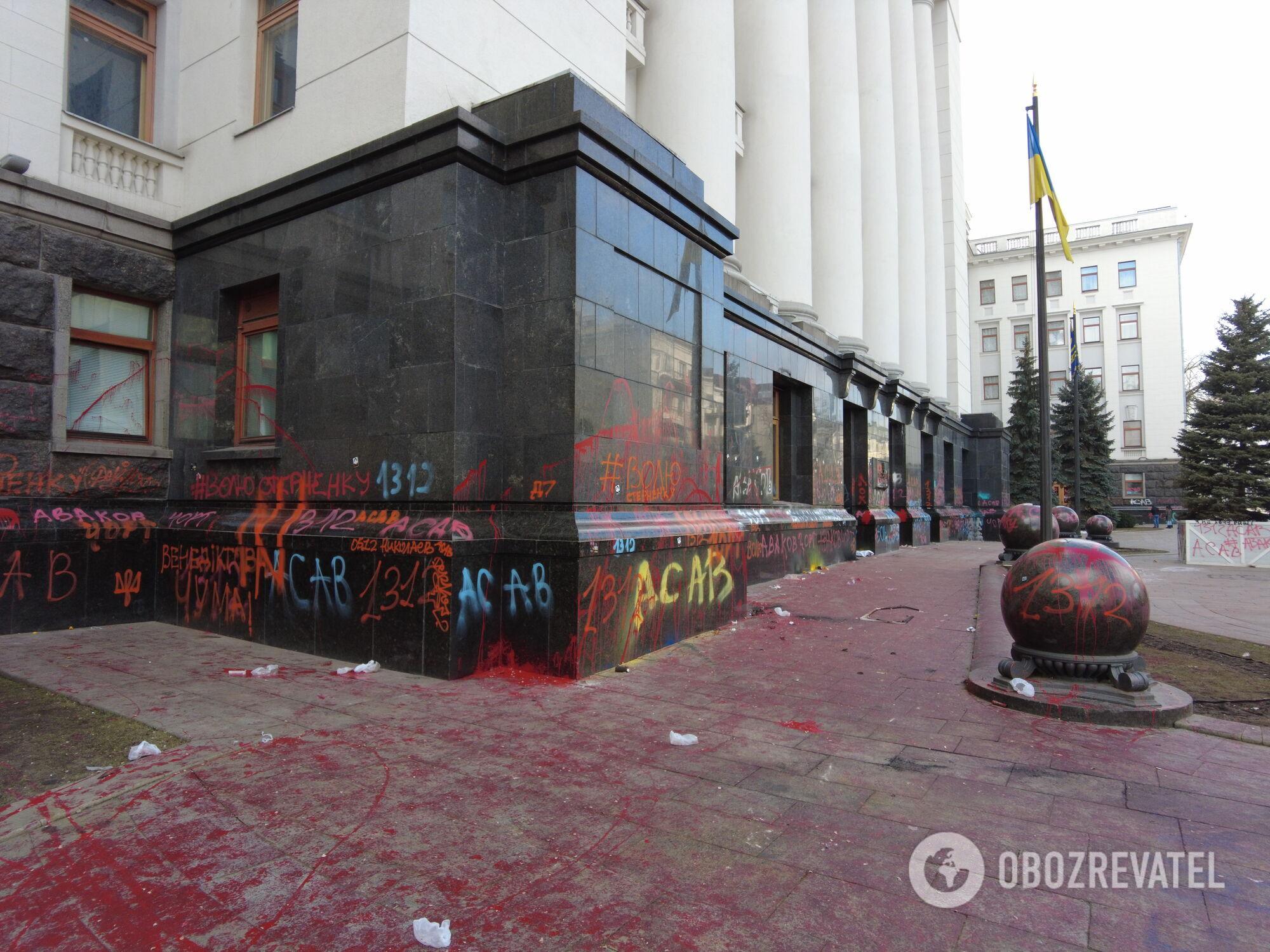 Чим можуть закінчитися погроми на Банковій, або В чому різниця між майданами і подіями на Донбасі