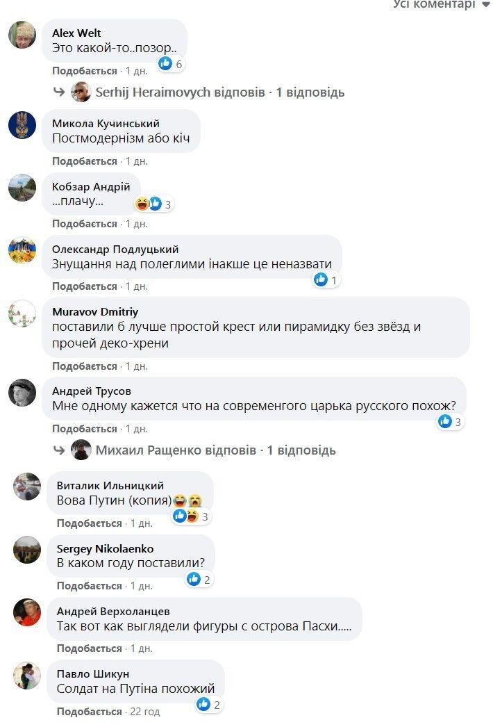 Скандал: На Житомирщині в пам`ятнику загиблому солдату знайшли схожість із Путіном