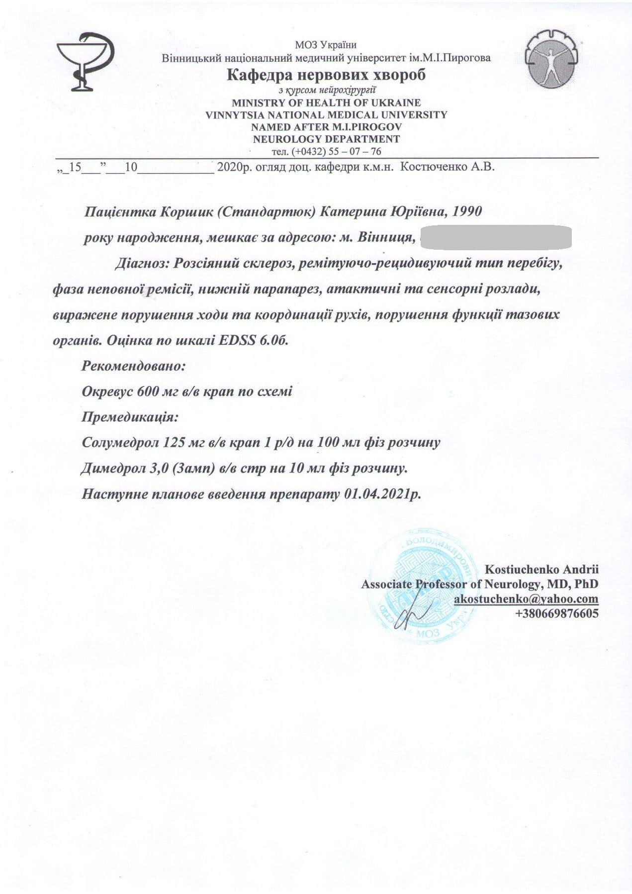 """""""Живу з постійним болем"""": медикиня """"Айдару"""" рятувала воїнів на Донбасі, а зараз бореться за власне життя"""
