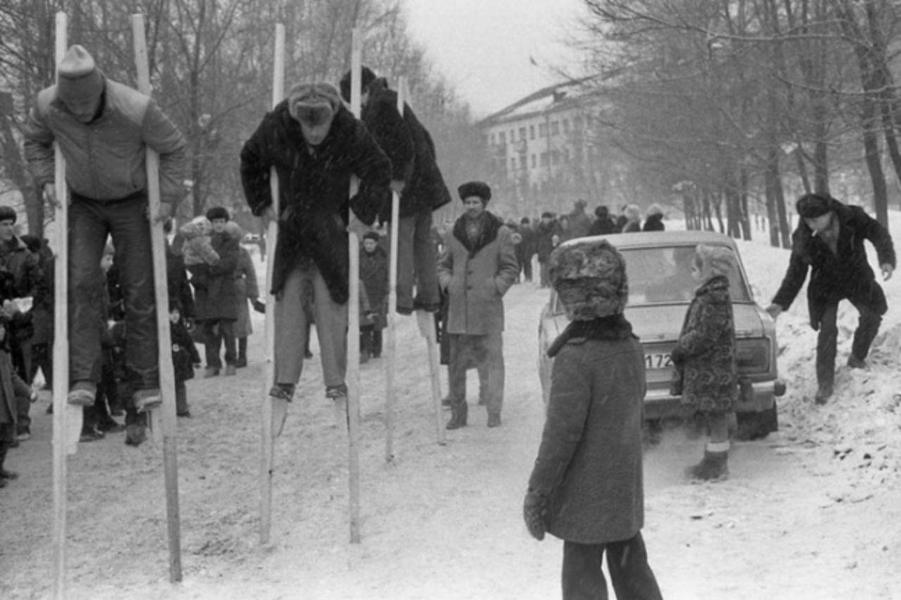 """""""Свято Масляної у шахтарів"""", 1984 рік"""