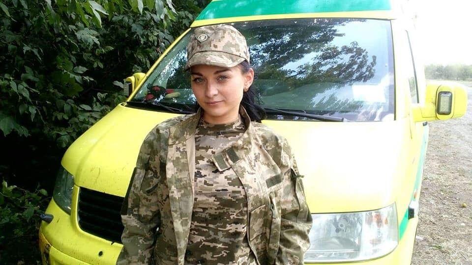 Катя пішла на війну добровольцем