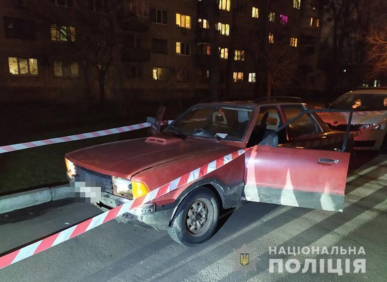 Ford преступник оставил на проспекте Гагарина.