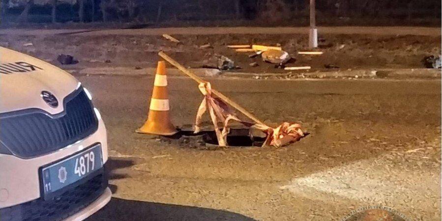 До трагедії призвів відкритий люк на дорозі