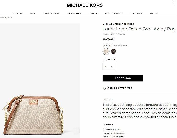 Бюджетная сумка от Michael Kors за 7 тысяч гривен