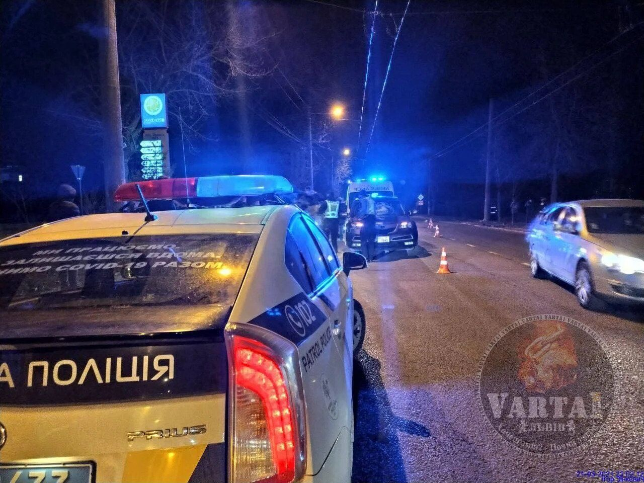 На месте трагического случая во Львове