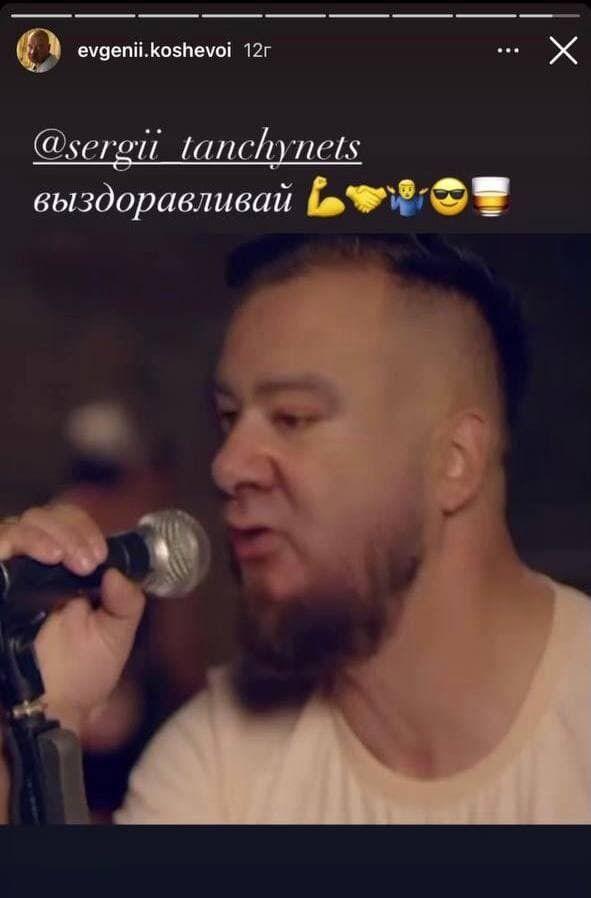 К такому развлечению присоединились и украинские знаменитости
