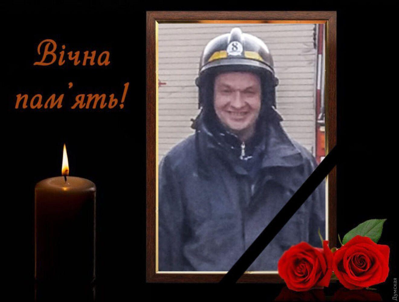 В Одессе во время выполнения служебных обязанностей умер спасатель