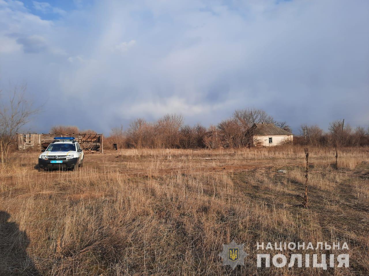 ЧП произошло на окраине села Орехово-Донецкое Новоайдарского района