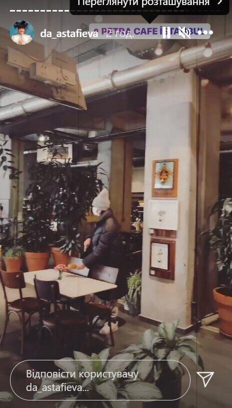 Даша Астафьева показала Стамбул.