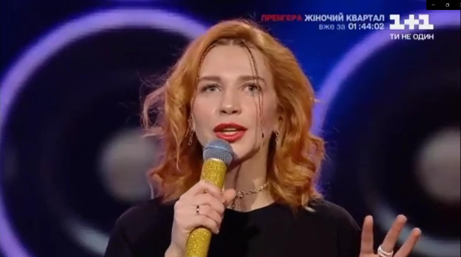 Яна Заец вспомнила, как снимала квартиру с Тиной Кароль