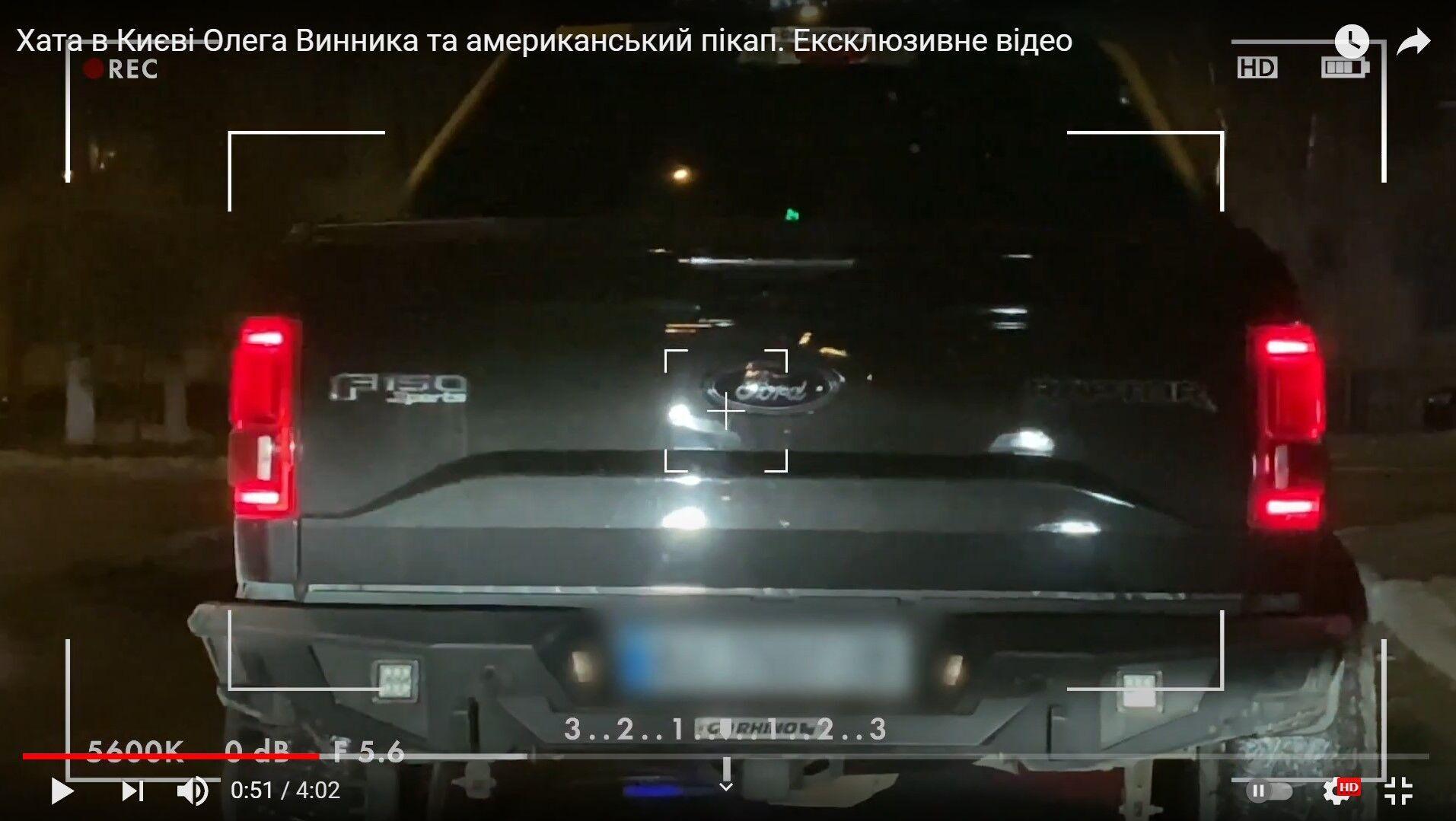 Скріншот з відео.