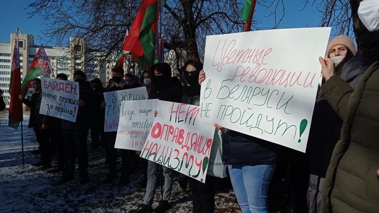 Митинг под посольством США в Минске