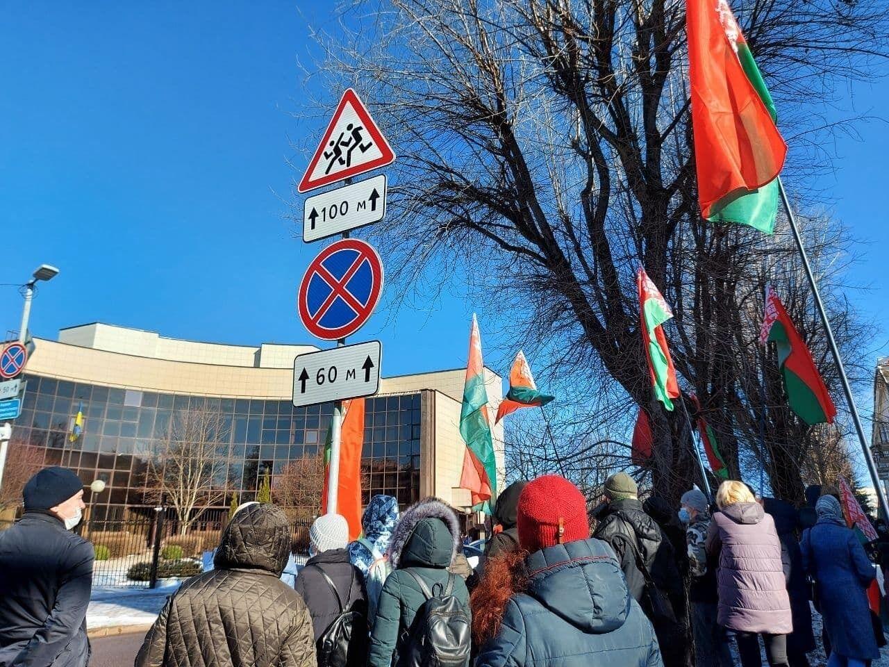 Митинг под посольством Украины в Минске